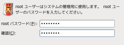centos_install20