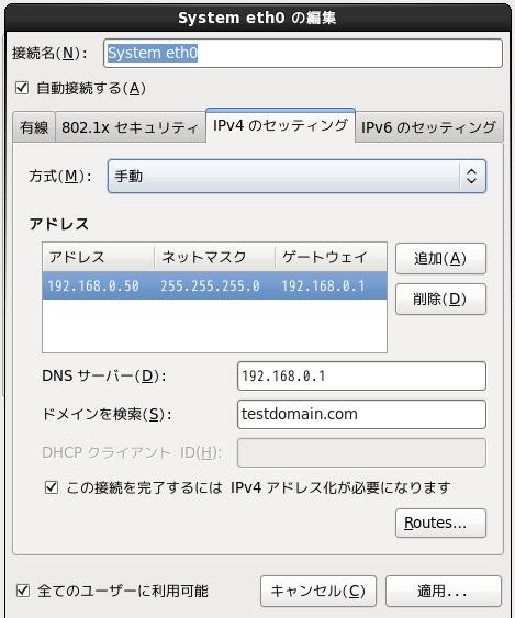 centos_install14