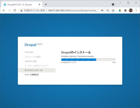 drupal3