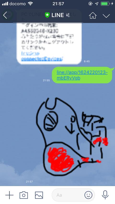 2018120105