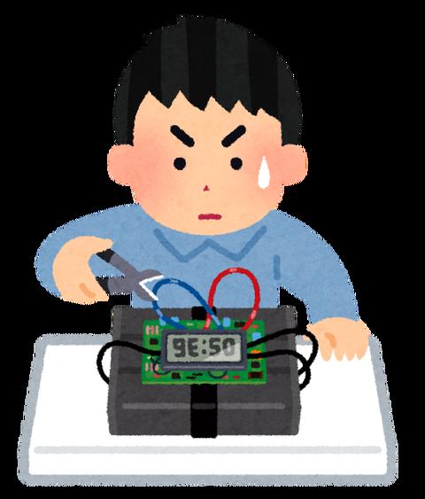 jigenbakudan_kaitai_shifuku