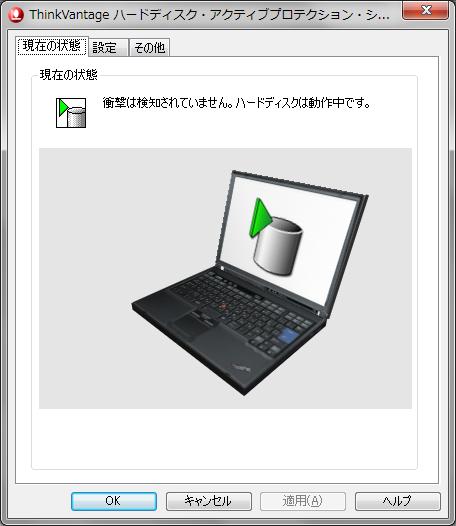 2015071801