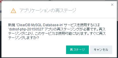 2015052704