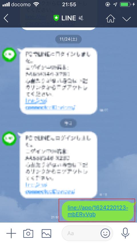 2018120101