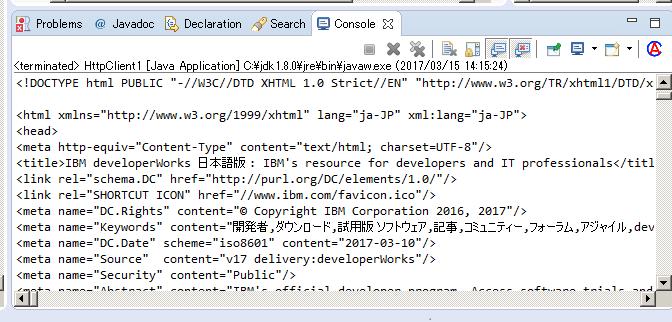 Apache HTTP Client 4 x で REST API を呼ぶ : まだプログラマー