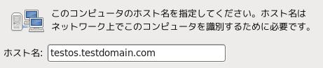 centos_install09