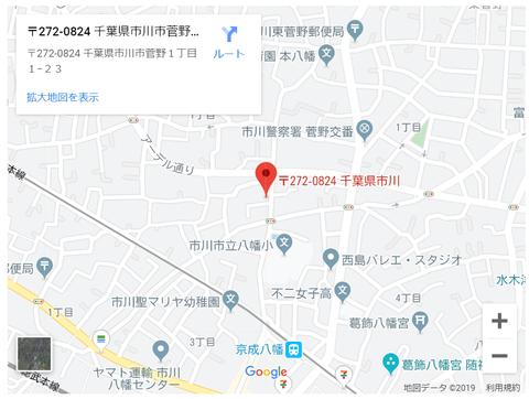 2019121001