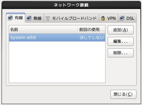 centos_install11