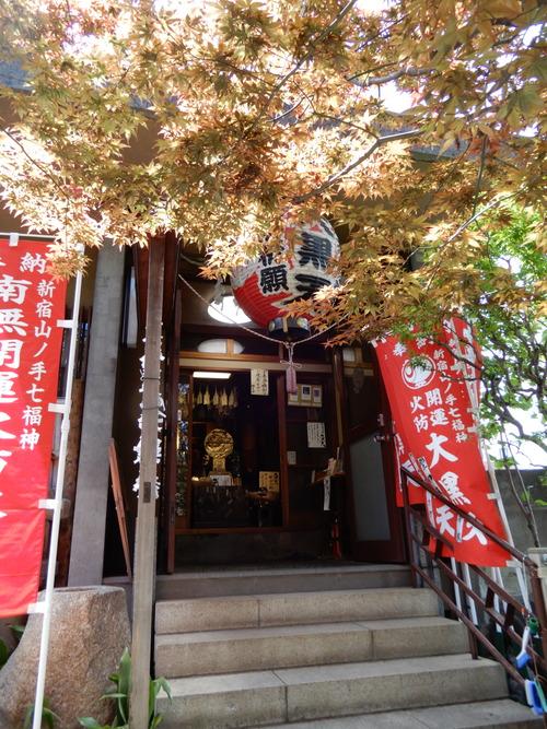 新宿 2017-05-04 13-14-39