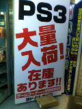 76dfcc1c.jpg