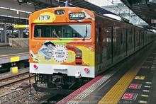 大阪環状線103系「OSAKA POWER LOOP」,2014yaotomi_ (4)