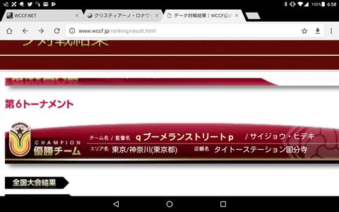 Screenshot_20180622-065826