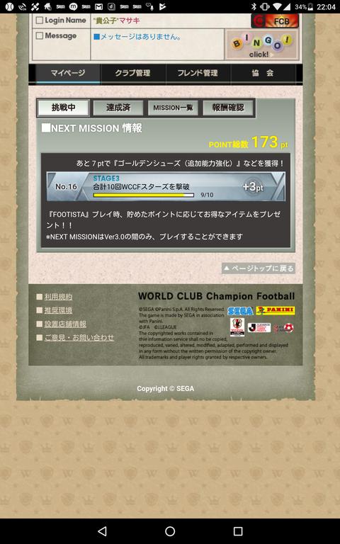 Screenshot_20190226-220451