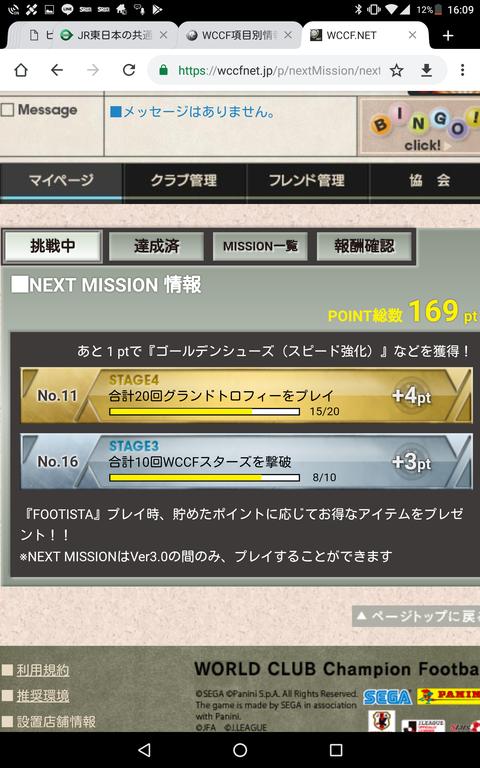 Screenshot_20190226-160907
