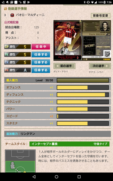 Screenshot_20180608-075605