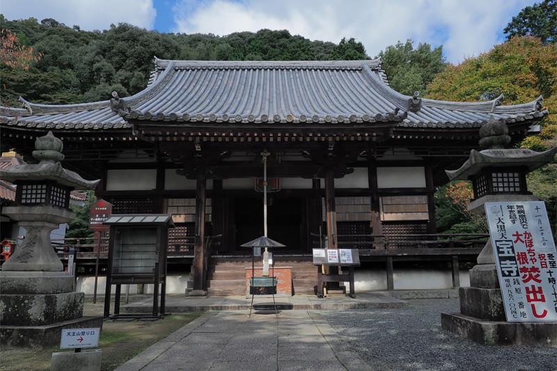 Houshakuji1