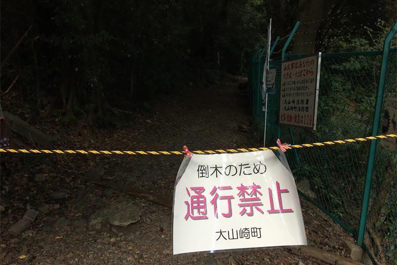 Houshakuji3