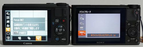 DSC-RX100vsS100_15