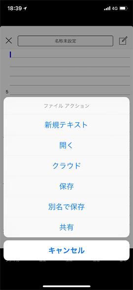 iTextPad2017Update4