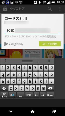 GooglePlayCard08
