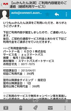 InfoBarA02_36