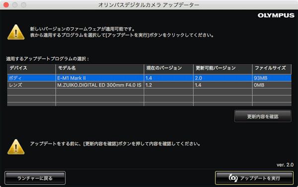 E-M1MarkII_Ver.2_03