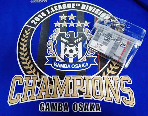 Okaimono2014_Gamba2014