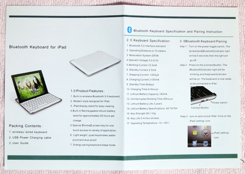 iPadmini_ChinaKeyboardCase02