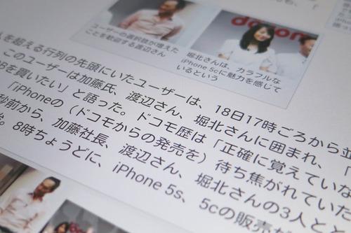 Nexus7_2013LTE44
