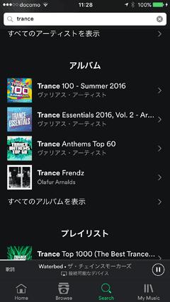 Spotify43