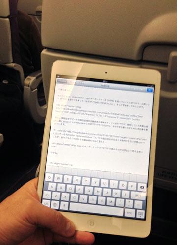 iPadmini_09