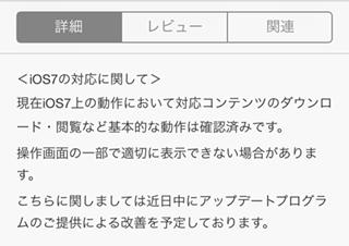 ReaderStore_iOSApp02