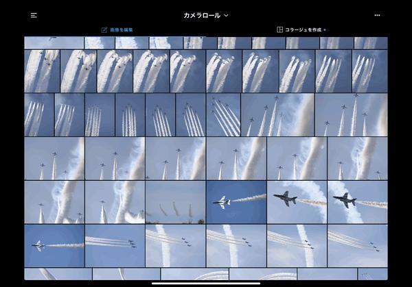 iPadPro2018_21A