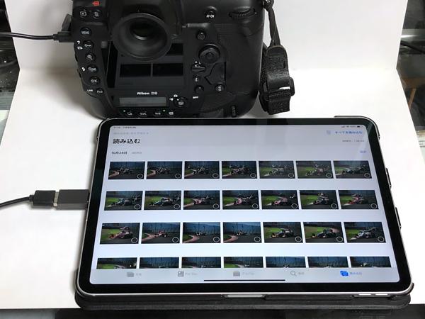 iPadPro2018USB-C18