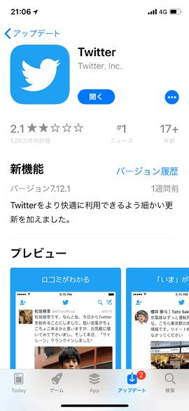 AppStoreVersionHistory02A