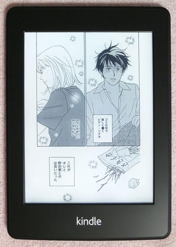 Kindle_Paperwhite16