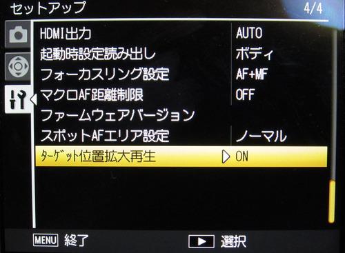 GXR_Update133_01