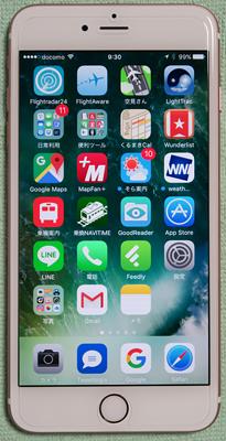 iPhoneGlassFilmNagomi04