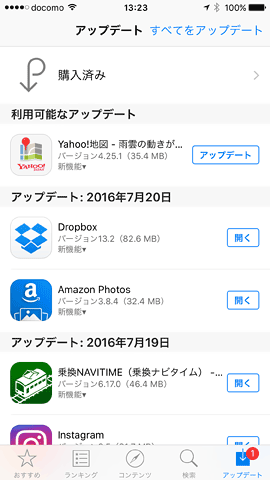 AppStoreEnglish13