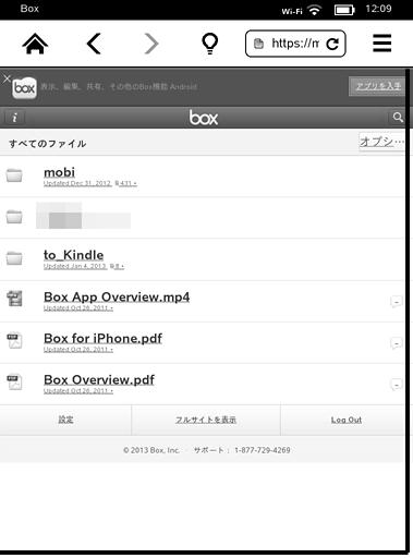 Kindle_mobi2CloudService6