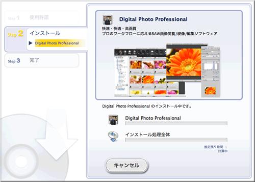 DPPupdate20140326A