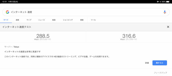 iPadPro2018USB-C26