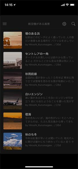 iPhoneX53