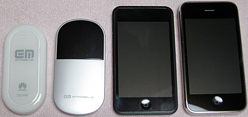 PocketWiFi with D01HW, iPhone and iPod touch(First)