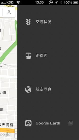 iOS_GoogleMaps04
