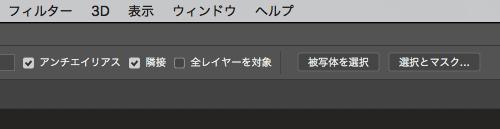 AdobeSensei1