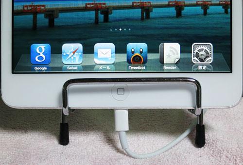 iPadmini_ChinaDock2_11