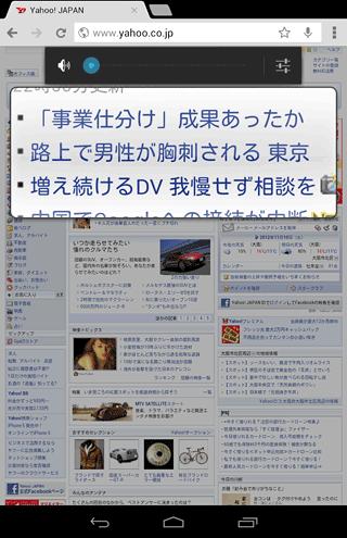 iPadmini_vs_Nexus7_11