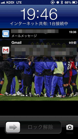 au_iPhone5_Trouble1_4
