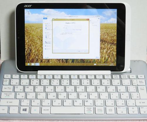 ICONIA-W3_Keyboard09